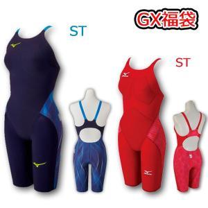 ミズノ レディース 競泳水着 GXシリーズ 福袋  セット N2MG0201 20カラー ST N2MG6201 62カラー ST 送料無料 先行予約商品|fujisports