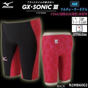 ミズノ メンズ 競泳水着 ハーフスパッツ GX・SONIC3 MR N2MB6002 96カラー 送料無料|fujisports