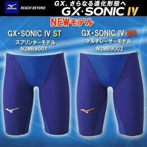 ミズノ メンズ 競泳水着 ハーフスーツ GX・SONIC IV ST MR N2MB9001 N2MB9002 27カラー 送料無料|fujisports