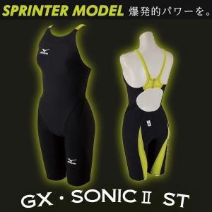 Mizunoミズノレディース競泳水着ハーフスーツGX・SONIC2STN2MG5201
