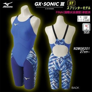 ミズノ レディース 競泳水着 ハーフスーツ GX・SONIC3 ST N2MG6201 27カラー 送料無料|fujisports