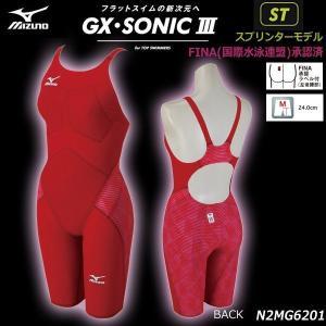 ミズノ レディース 競泳水着 ハーフスーツ GX・SONIC3 ST N2MG6201 62カラー 送料無料|fujisports
