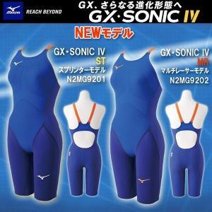 ミズノ レディース 競泳水着 ハーフスーツ GX・SONIC IV ST MR N2MG9201 N2MG9202 27カラー 送料無料|fujisports