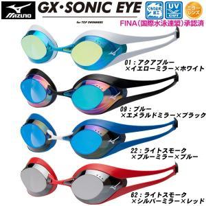 ミズノ スイミングゴーグル GX・SONIC EYE ノンクッションタイプ N3JE6001 fujisports