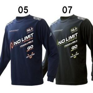 ニシ NISHI 陸上 トレーニング アスリートプライド ロングスリーブシャツ NO LIMIT ATHLETE N62-913 メール便利用可