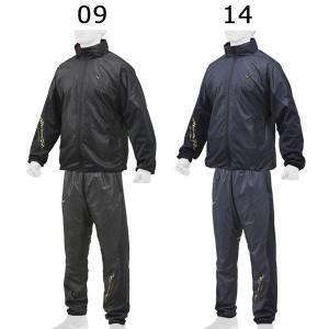 ミズノ ウインドブレーカー 上下 セットシャツ ブレーカーパンツ  ミズノプロ 展示会限定品 12JE8W81 12JF8W81 送料無料|fujisports