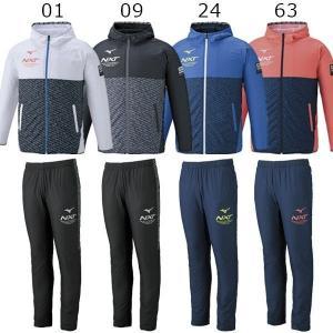 ミズノ ウィンドブレーカー 上下 メンズ レディース トレーニング N-XT ジャケット パンツ 32JE0220 32JF0220|fujisports