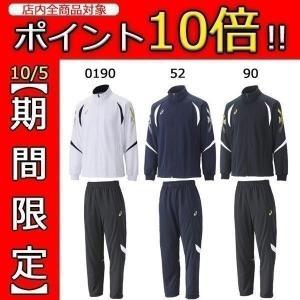 アシックス asics トレーニングジャケット・ロングパンツ...