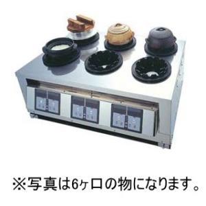 スーパータイテックス 3合〜5合炊 STWS-4型(4ヶ口) DKM-22|fujitadougu