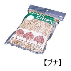 スモーク用チップ (1袋500g入) ブナ