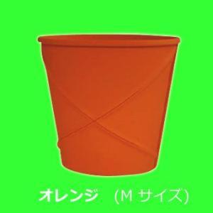 レガール M オレンジ|fujitadougu