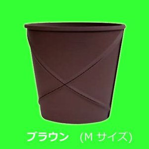 レガール M ブラウン|fujitadougu