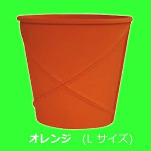 レガール L オレンジ|fujitadougu