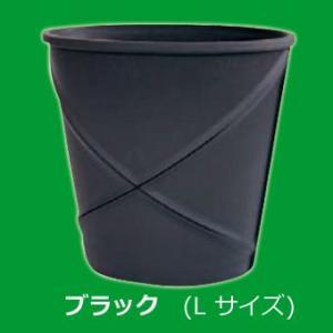 レガール L ブラック|fujitadougu