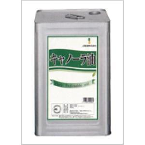 辻製油 キャノーラ油 16.5kg