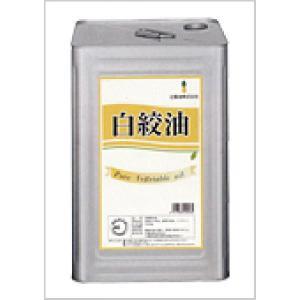 辻製油 白絞油 16.5kg