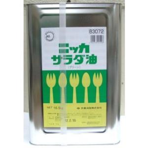 ニッカ グリーンサラダ油 16.5kg