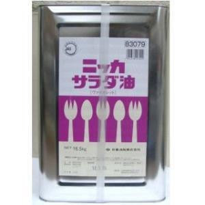 ニッカ ヴァイオレットサラダ油 16.5kg