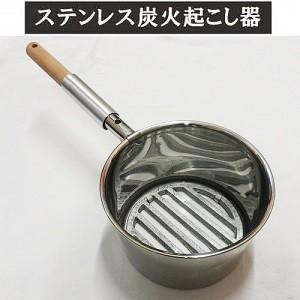 火起器 HK-200 鉄製|fujitadougu