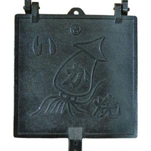 鉄鋳物製 「イカ焼き鉄器」|fujitadougu