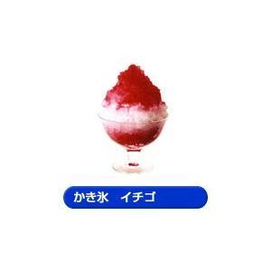 かき氷シロップ (イチゴ) fujitadougu