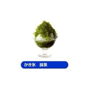 かき氷シロップ (抹茶) fujitadougu