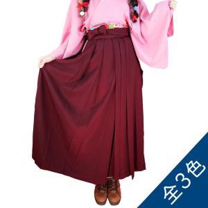 ■女袴(スカートタイプの袴です)  大人気!馬乗り袴(ズボンタイプ)に加え ご要望が多かったスカート...