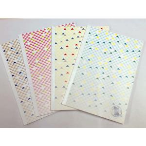 ノート うさぎ 書きやすいノート A5 和 文具 うろこ 灰|fujiwara-s