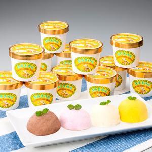 アイスクリーム ギフト 送料無料 手作りジェラート 蜂蜜屋がこころをこめて作ったオリジナルアイスクリーム 120cc入り 4種類x各3個の12個セット|fujiwarayohojo|02