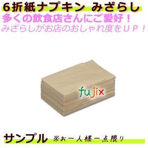 業務用 紙ナプキン 直線タイプ(6折ナフキン) みざらし 1万枚(1000枚 x 10袋)のサンプル【激安】【飲食店用 ナプキン】|fujix-sizai