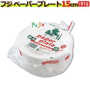紙皿/業務用/フジナップ/ペーパープレート 15cm/2400枚(100枚×24袋)/ケース【送料無料】|fujix-sizai