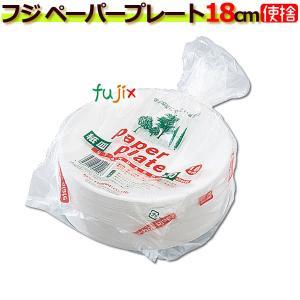 紙皿/業務用/フジナップ/ペーパープレート 18cm/2400枚(100枚×24袋)/ケース【送料無料】|fujix-sizai