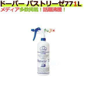 ドーバー・パストリーゼ77・1L(1000ml)×12本・スプレーヘッド付・アルコール消毒液 Pasteuriser 77|fujix-sizai