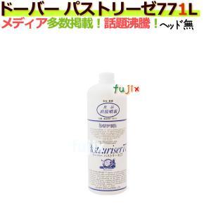 ドーバー・パストリーゼ77・1L(1000ml)×12本・スプレーヘッドなし・アルコール消毒液 Pasteuriser 77|fujix-sizai