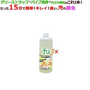 アマテラ ニューさらさら 廃油処理剤 1L×12本/ケース_グリーストラップ洗浄|fujix-sizai