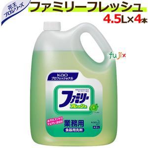 花王 ファミリーフレッシュ 4.5L×4本/ケース  業務用...