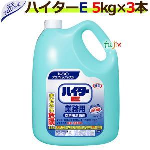 花王 ハイターE 5kg×3本/ケース  業務用 花王プロシ...