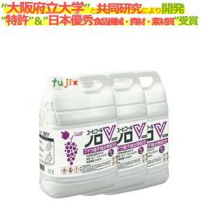 ユービコール ノロV 5L×3本 詰替用 摂津製油/ケース|fujix-sizai