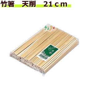竹箸(天削)21cm 1ケース(3000膳(100膳×30袋))_業務用箸_使い捨て箸|fujix-sizai