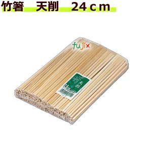 竹箸(天削)24cm 1ケース(3000膳(100膳×30袋))_業務用箸_使い捨て箸|fujix-sizai