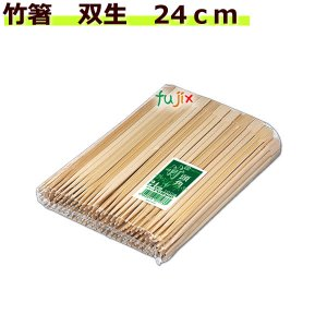 竹箸(双生)24cm 1ケース(3000膳(100膳×30袋))_業務用箸_使い捨て箸|fujix-sizai