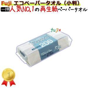ペーパータオル/業務用/フジナップ/エコペーパータオル(小判)1袋200枚×40袋