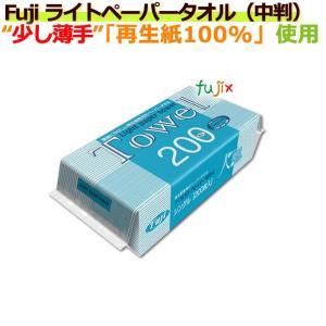 ペーパータオル/業務用/フジナップ/新エコペーパータオル(中判) 1ケース(1袋200枚×30束) fujix-sizai