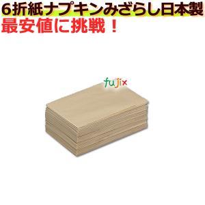 業務用 紙ナプキン 直線タイプ(6折ナプキン) みざらし 1万枚(1000枚 x 10袋)【激安】【飲食店用 ナプキン】|fujix-sizai