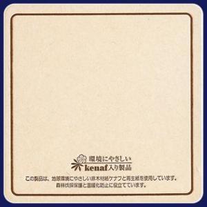 紙コースター BEERケナフ印刷茶角(角型) /100枚(袋入り) fujix-sizai