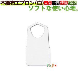 不織布エプロン(白)F型中 6つ折 1000枚(25枚×40袋)/1ケース|業務用|激安|特価| ケース|介護|ラーメン|ハンバーグ|服汚れ防止||fujix-sizai