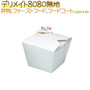 デリメイト 8080無地 300枚/ケース fujix-sizai