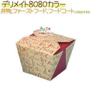 デリメイト 8080カラー 300枚/ケース fujix-sizai