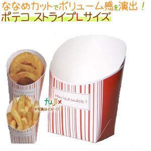 POTECO ストライプ L 1000枚/ケース fujix-sizai