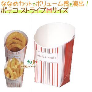 POTECO ストライプ M 1000枚/ケース fujix-sizai